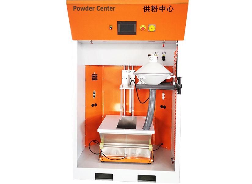 自动粉末喷涂生产线专用供粉中心